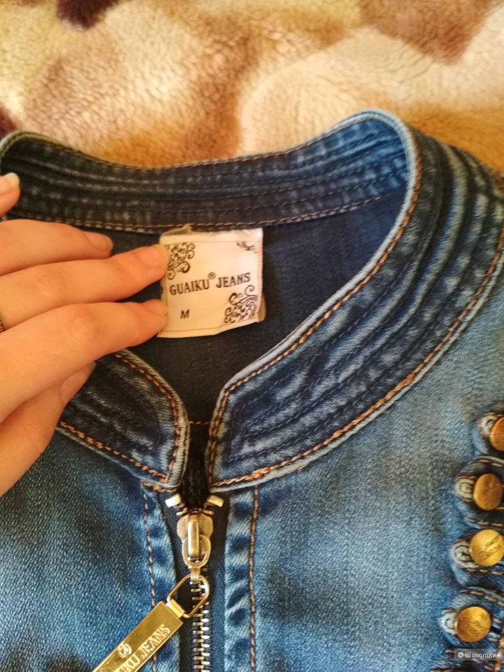 Джинсовка Guaiku jeans, размер М