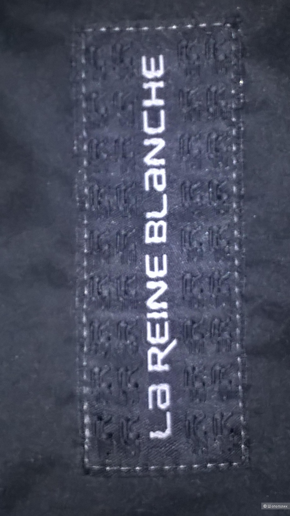 Кожаный пуховик  LA reine blanche, размер 44