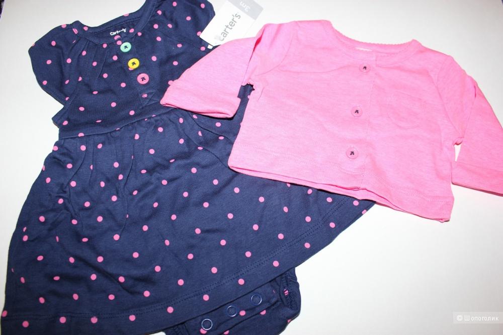 Комплект Carters из платья-боди и кардигана, размер 3м (61 см)
