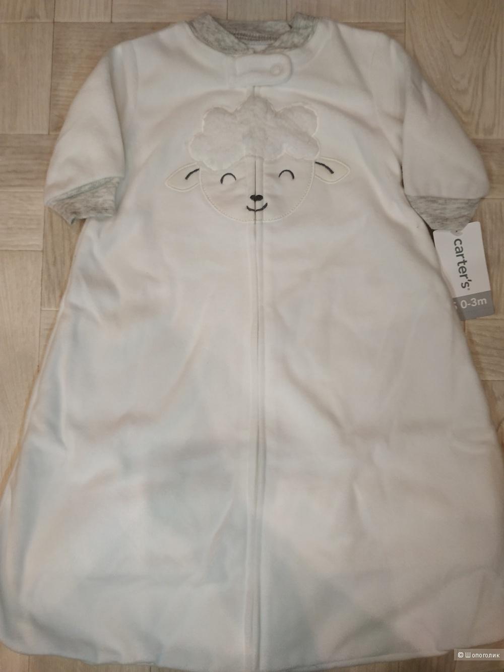 Флисовый мешочек для сна Carter's (нейтральный цвет), размер S