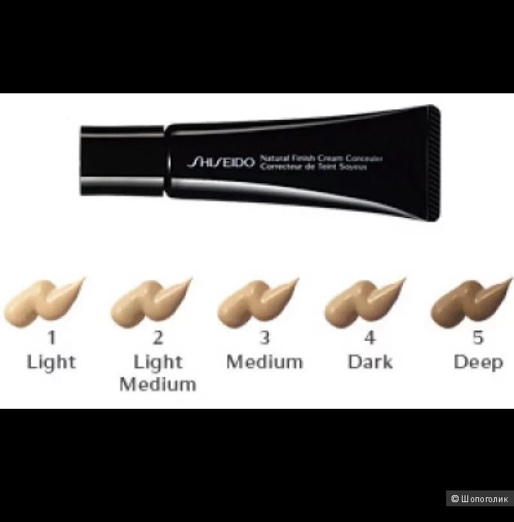 Крем-консилер shiseido , medium beiges