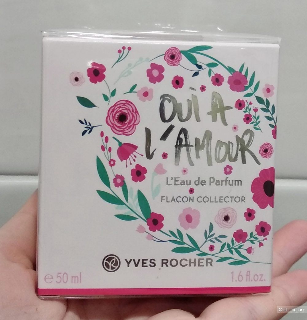 Парфюмерная вода «Oui à l'Amour» от Yves Rocher, 50мл
