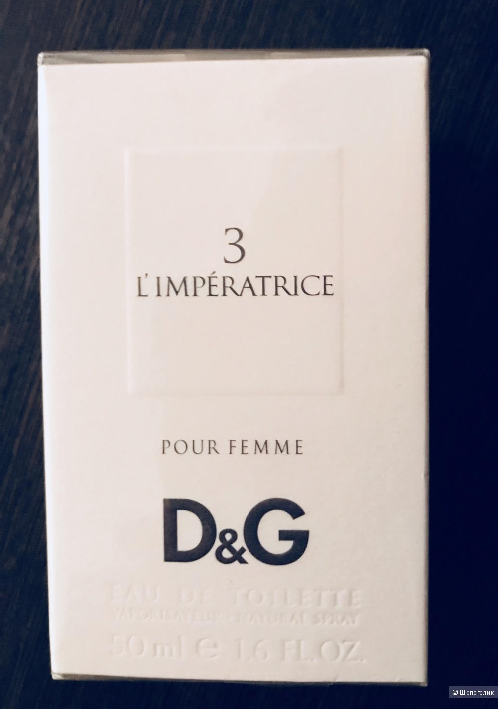 Парфюм Dolce&Gabana L'Imperatrice 3 ,50 мл