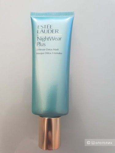 Estee Lauder NightWear Plus 3-Minute Detox Mask Маска для лица 75 мл.