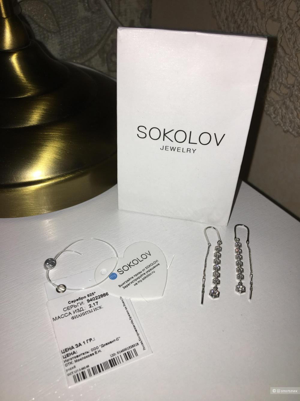 Серьги из серебра с фианитами SOKOLOV