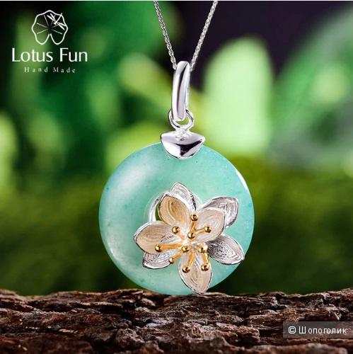 """Ювелирная подвеска """"Лотос"""" Lotus Fun"""