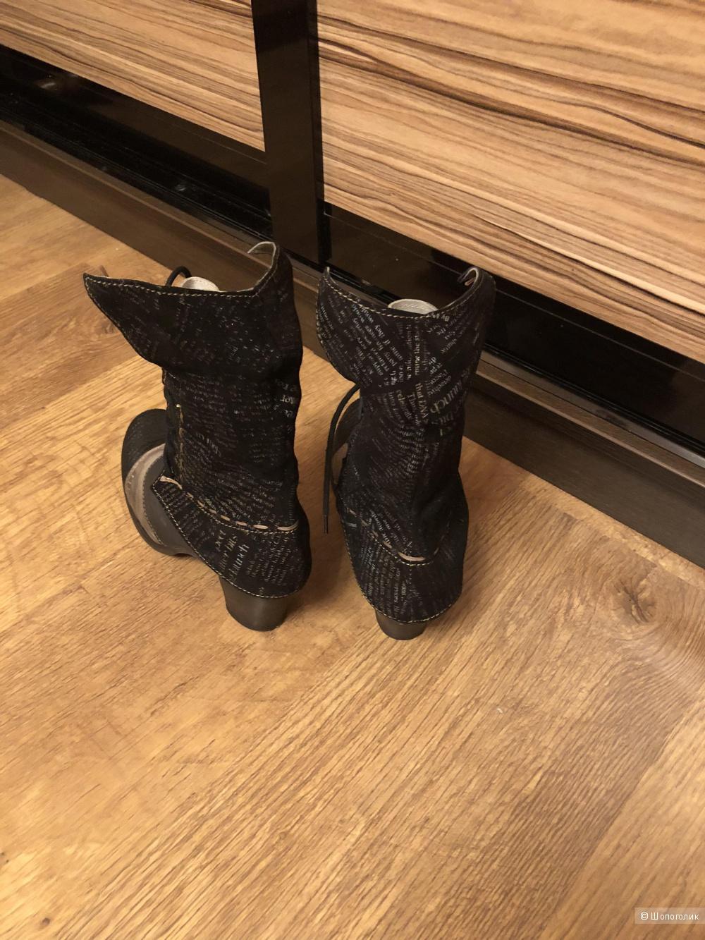 Ботинки Charme р. 38