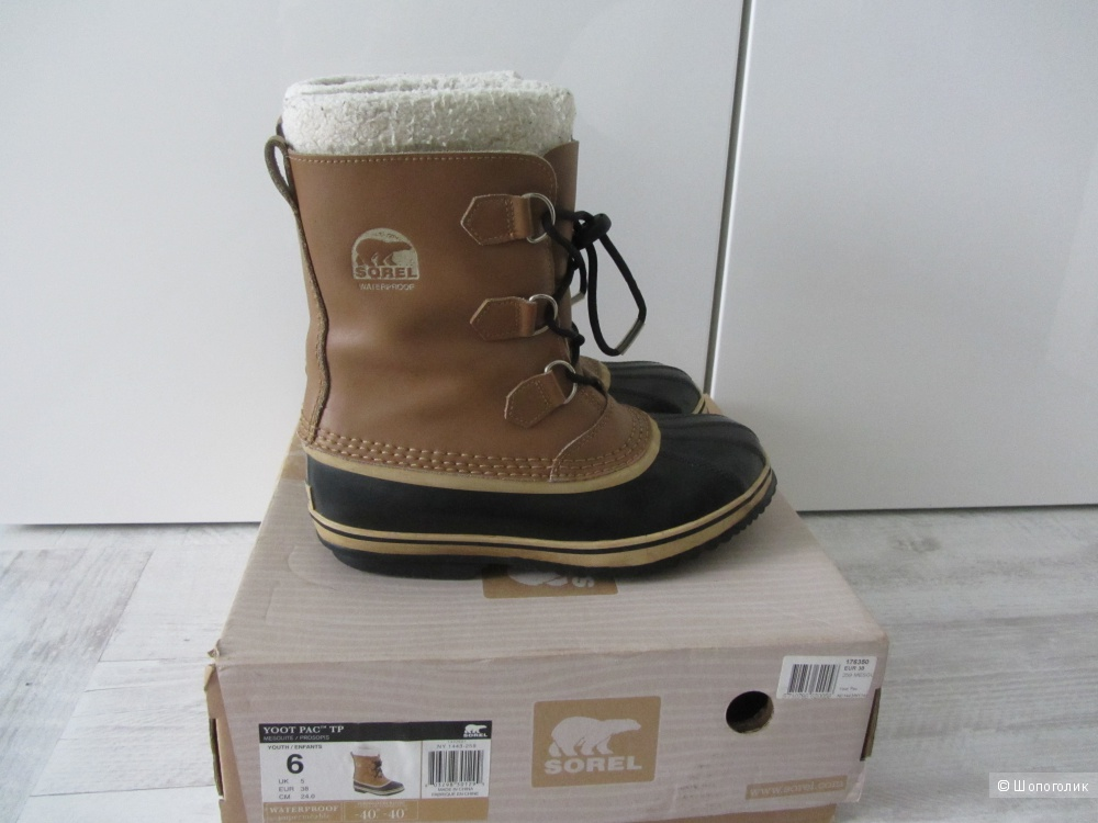 Зимние ботинки Sorel waterproof  размер 38