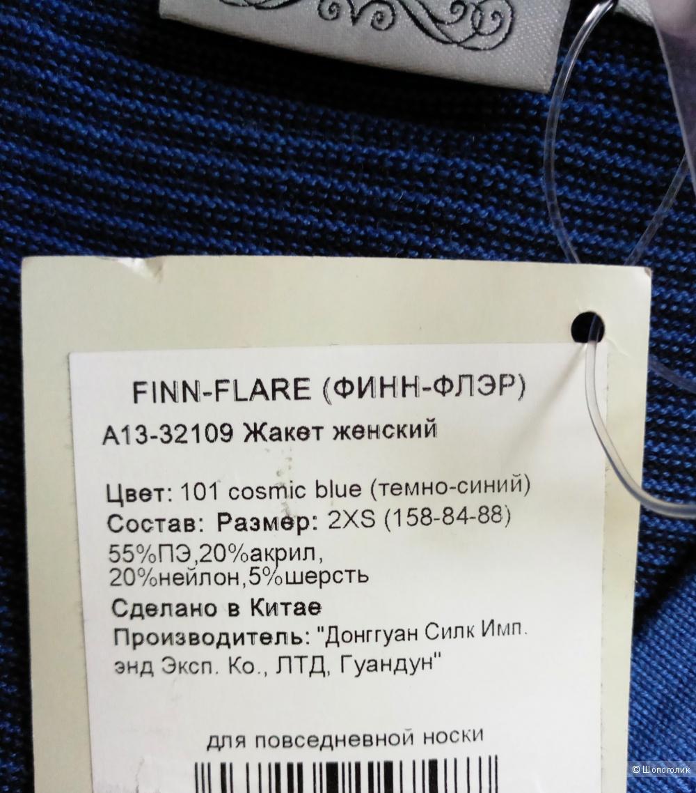 Жакет Finn Flare размер 42