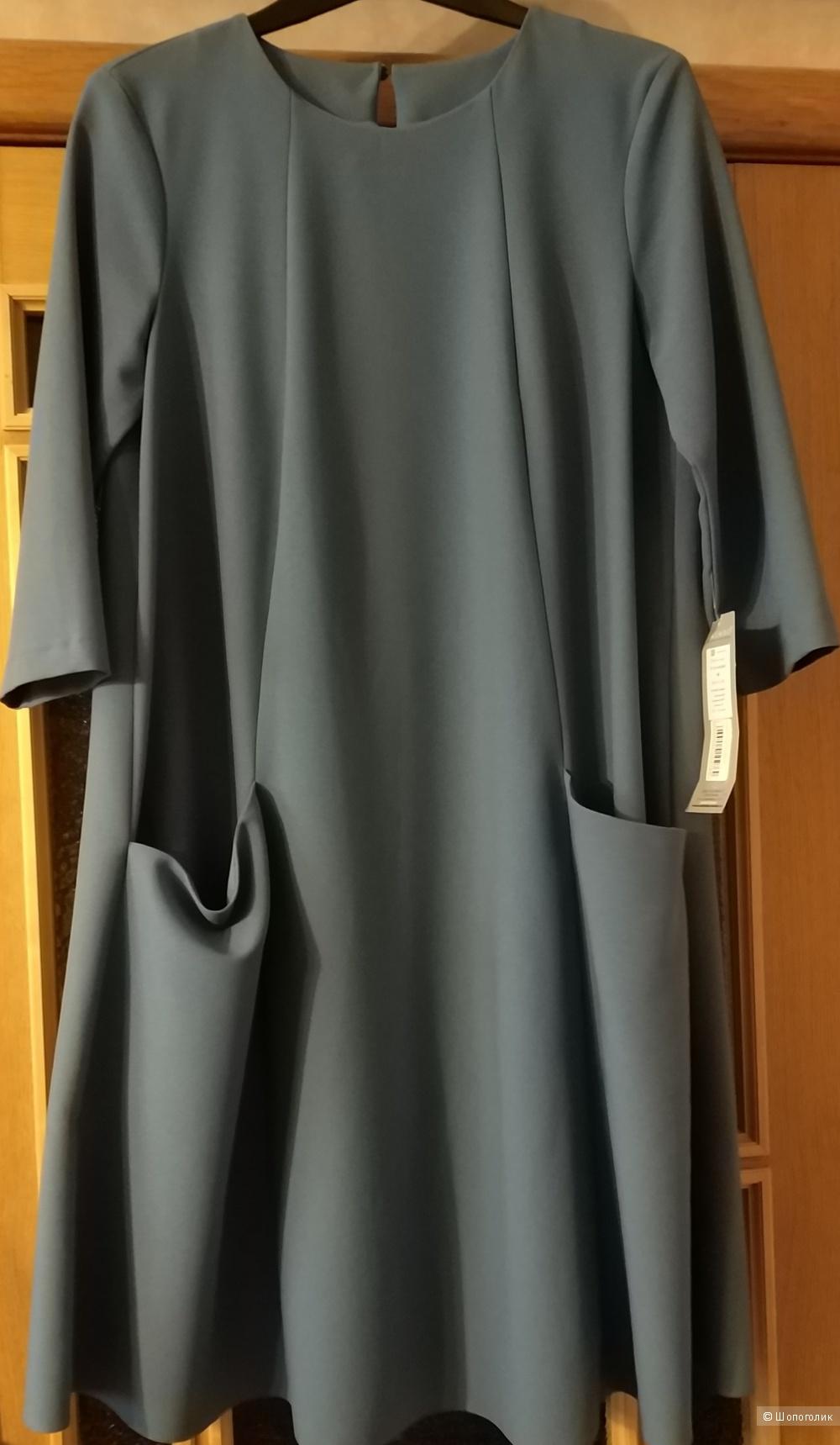 Платье Akimbo размер 46 (на 46-48)
