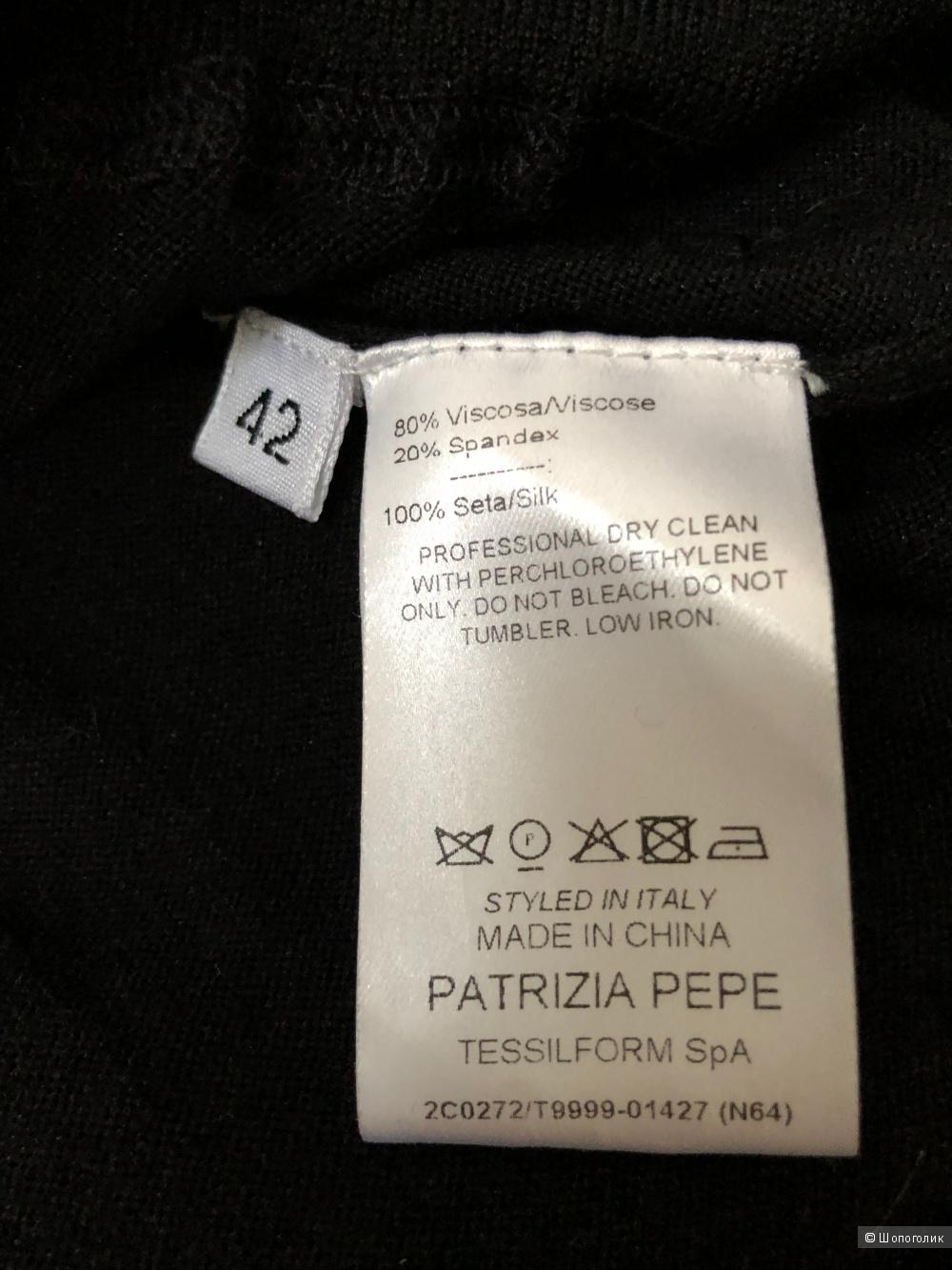 Блузка Patrizia Pepe 42