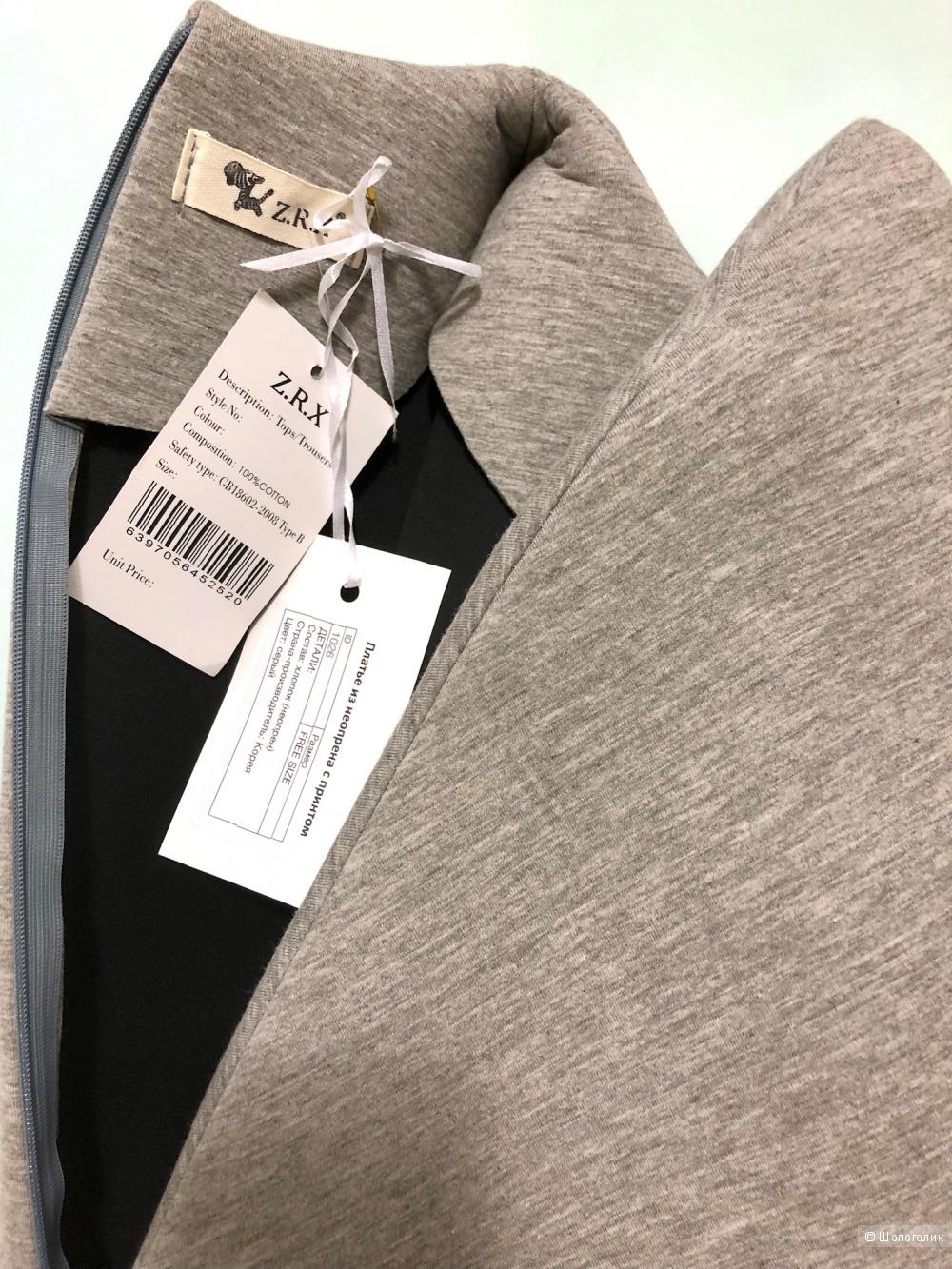 Платье из неопрена Z.R.X., размер free size