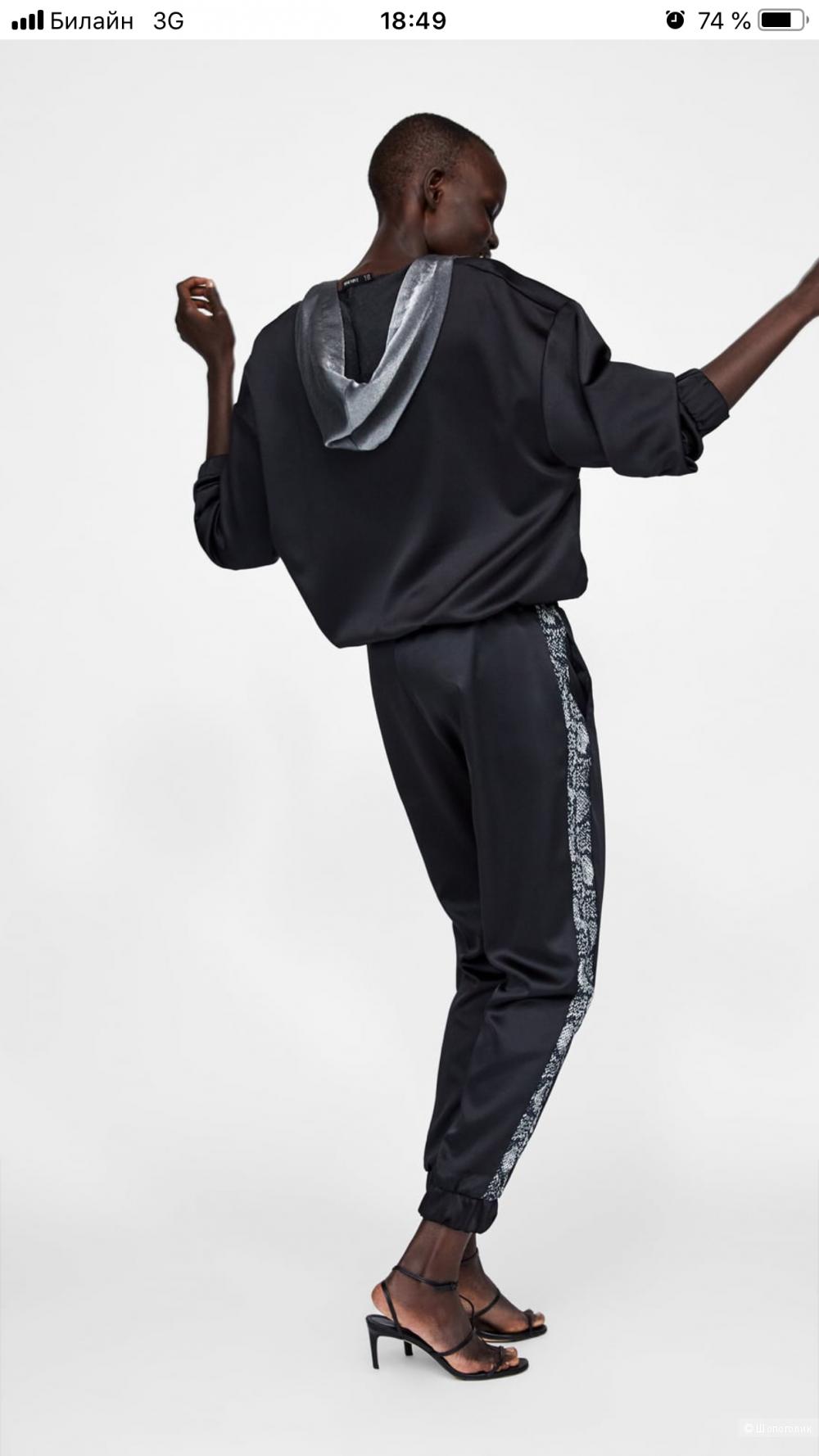 Костюм Zara, размер ХL