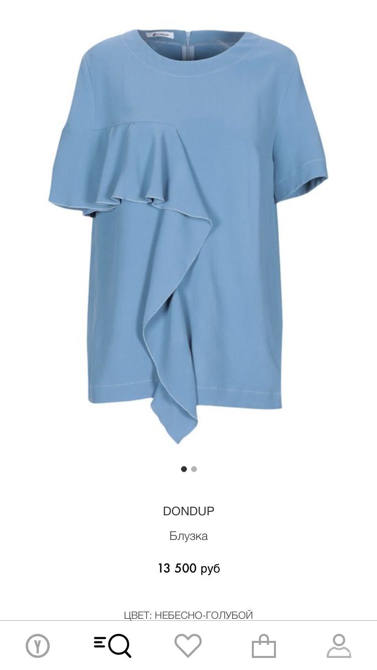 Шелковая блуза DUNDAP 44 размер