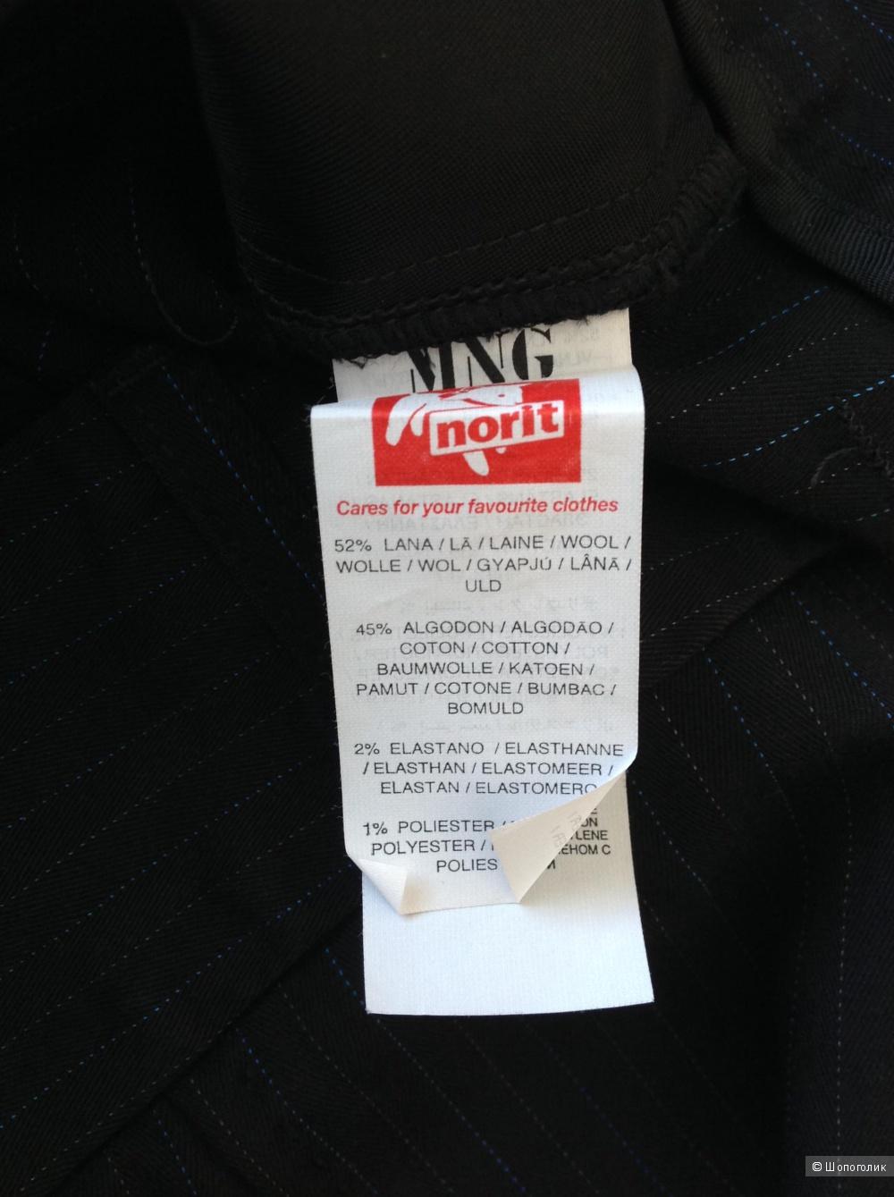 Брюки MNG, размер 46 EUR, на 48-50-52