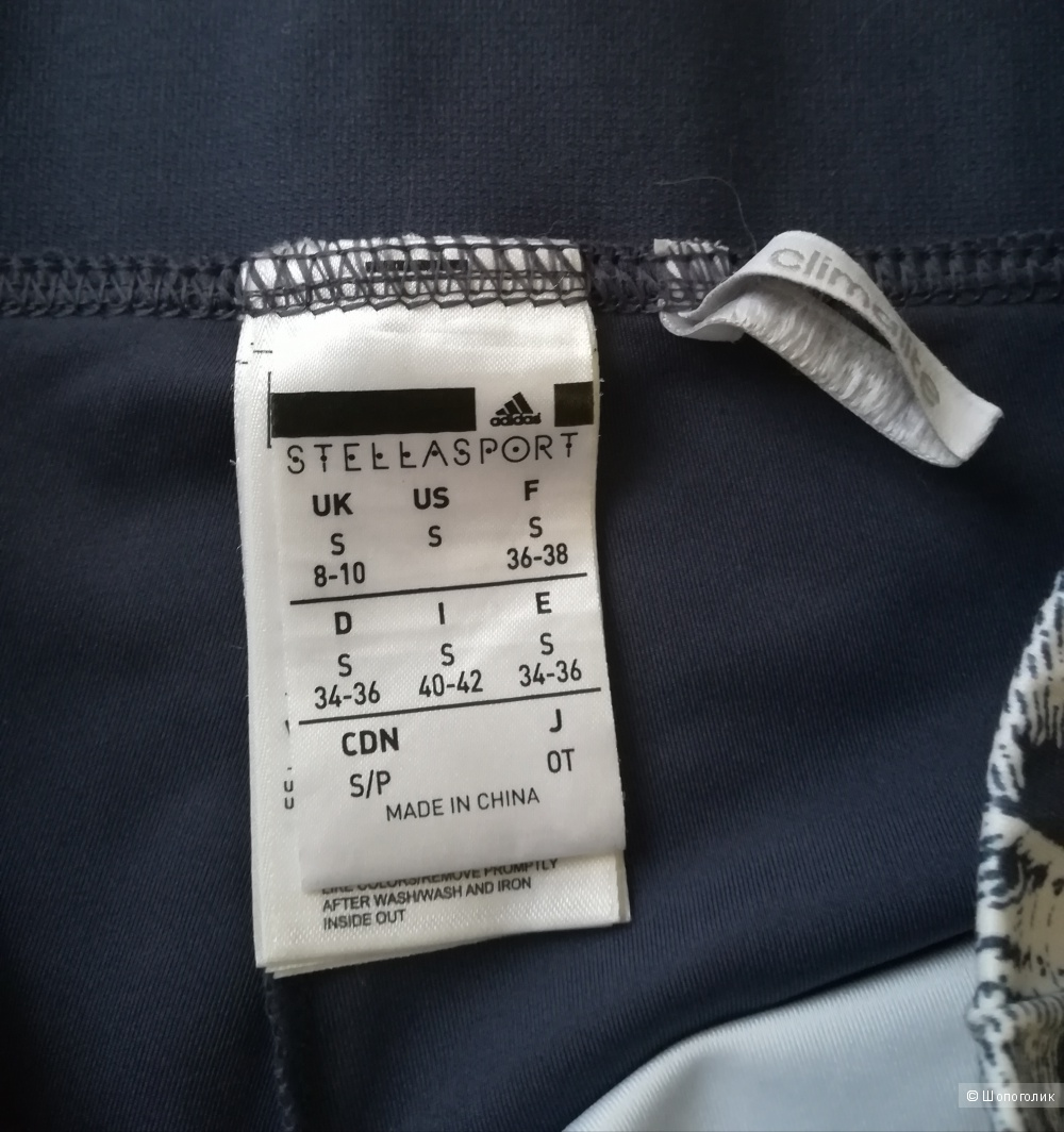 Спортивные брючки Adidas Stella Sport, размер s/m