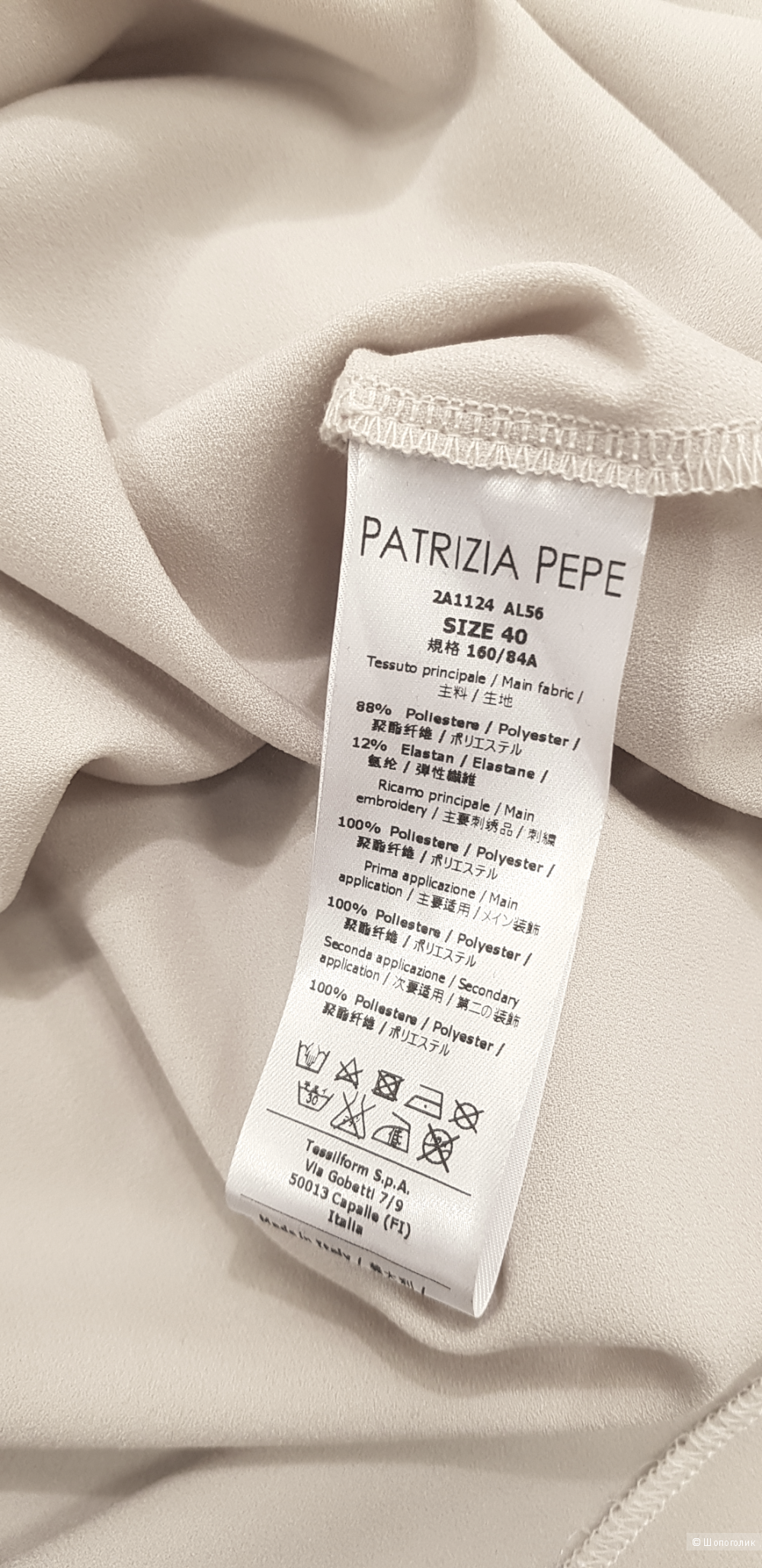 Платье .Patrizia Pepe. 40it/40/42