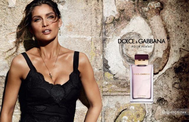 Dolce & Gabbana Pour Femme EDP 100 мл