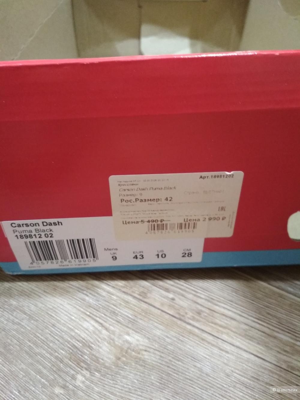 Кроссовки puma Roma размер 42,5