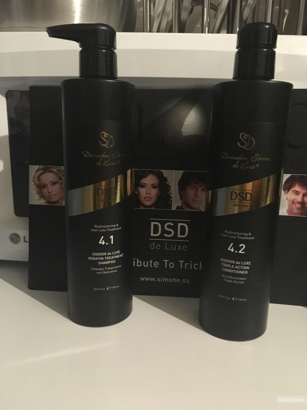 Сет: шампунь 4.1 и кондиционер 4.2 DSD Deluxe