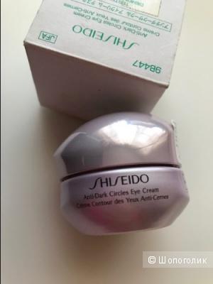 Крем для кожи вокруг глаз от тёмных  кругов Shiseido, 15 мл.