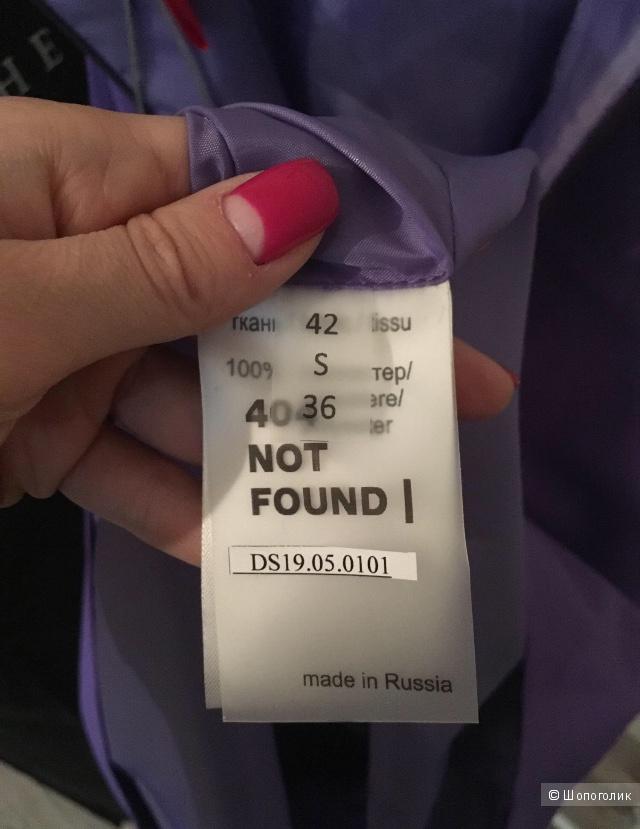 Платье 404 not found фиолетовое р.42
