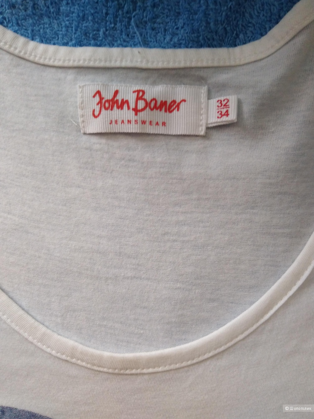 Футболка. John Baner. Р-р 32/34.