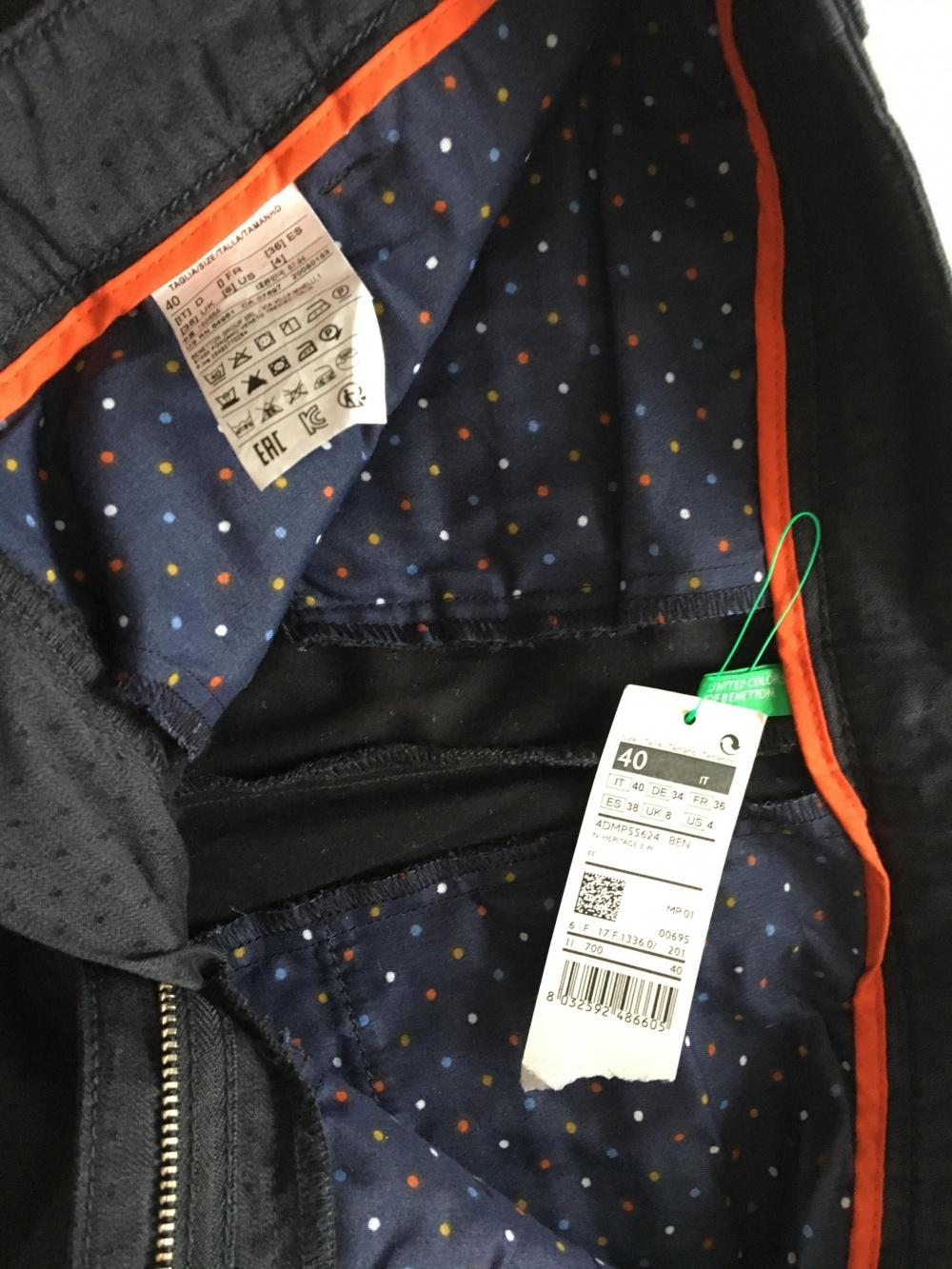 Брюки United Colours of Benetton, размер S