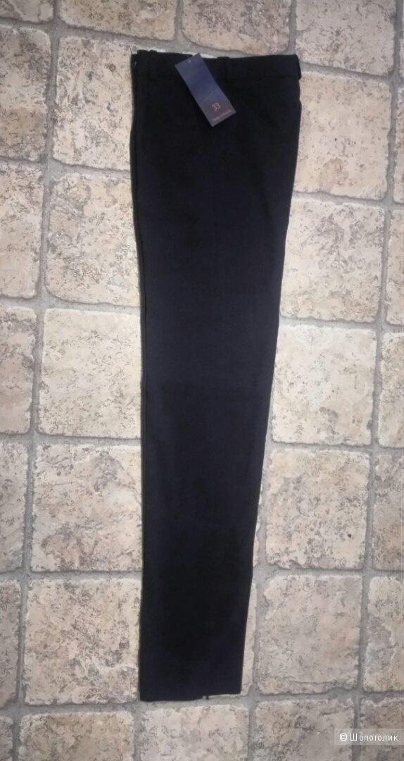 Брючки школьные STALE  длина 105 см.