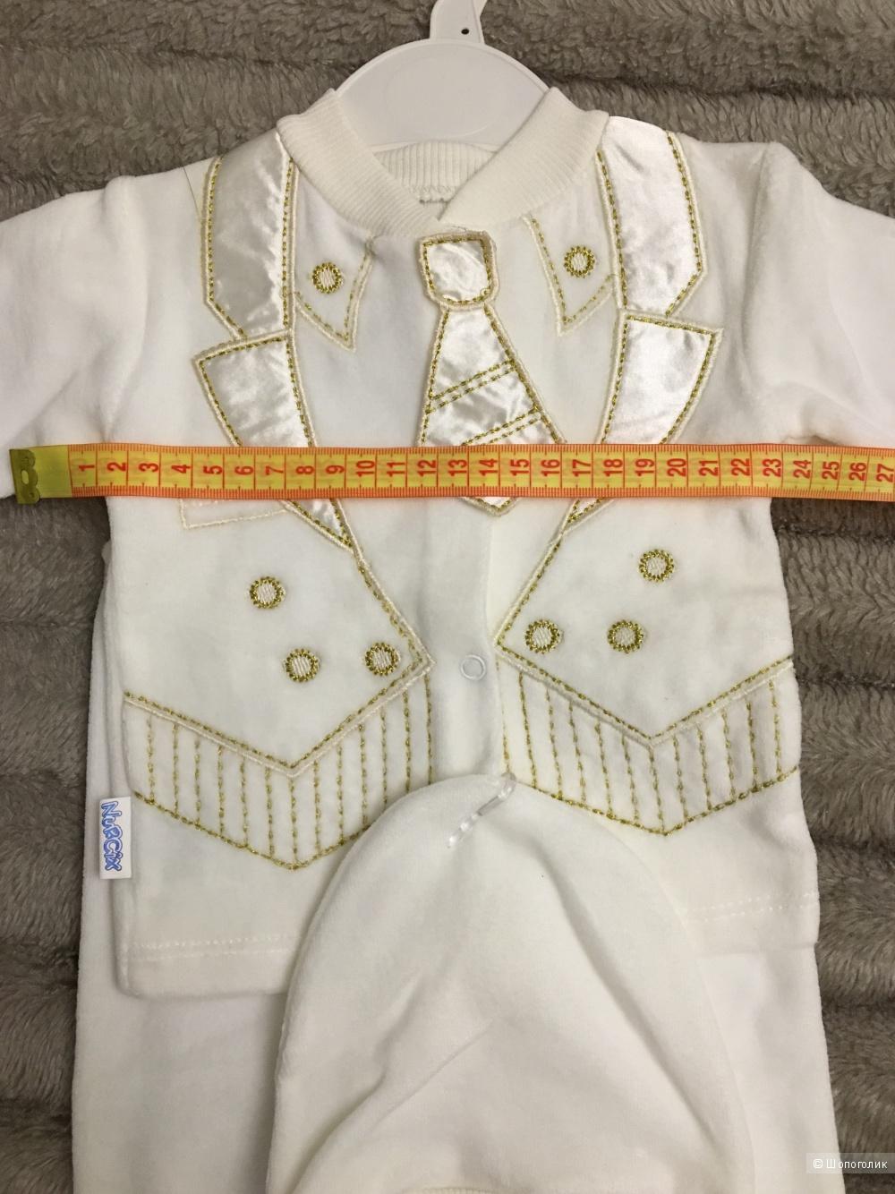 Сет из двух вещей , костюм Beyaz bebe 0-3 m. + nurcix 0-3 m.