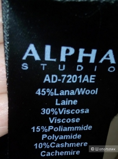 Свитер ALPHA STUDIO,  размер 48 .