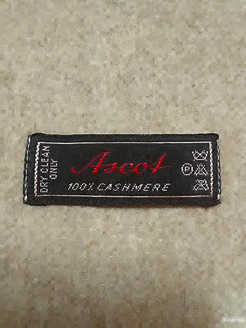 Шарф ASCOT.Размер 160х28