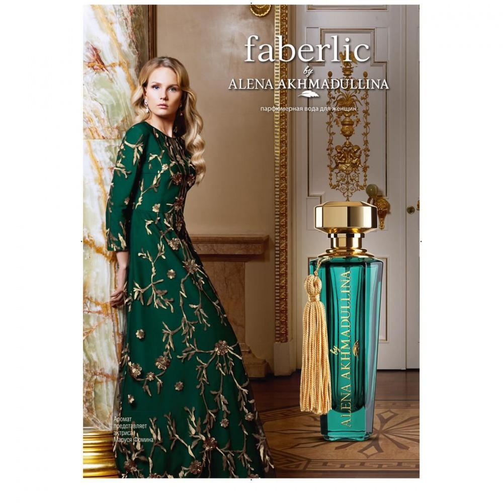Faberlic by Alena Akhmadullina женская парфюмерная вода 50  ml