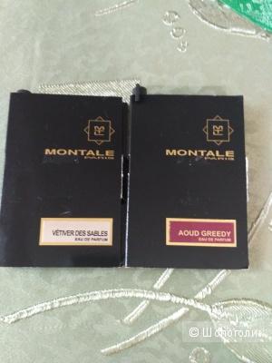 Сет миниатюр MONTALE 2 мл./2мл