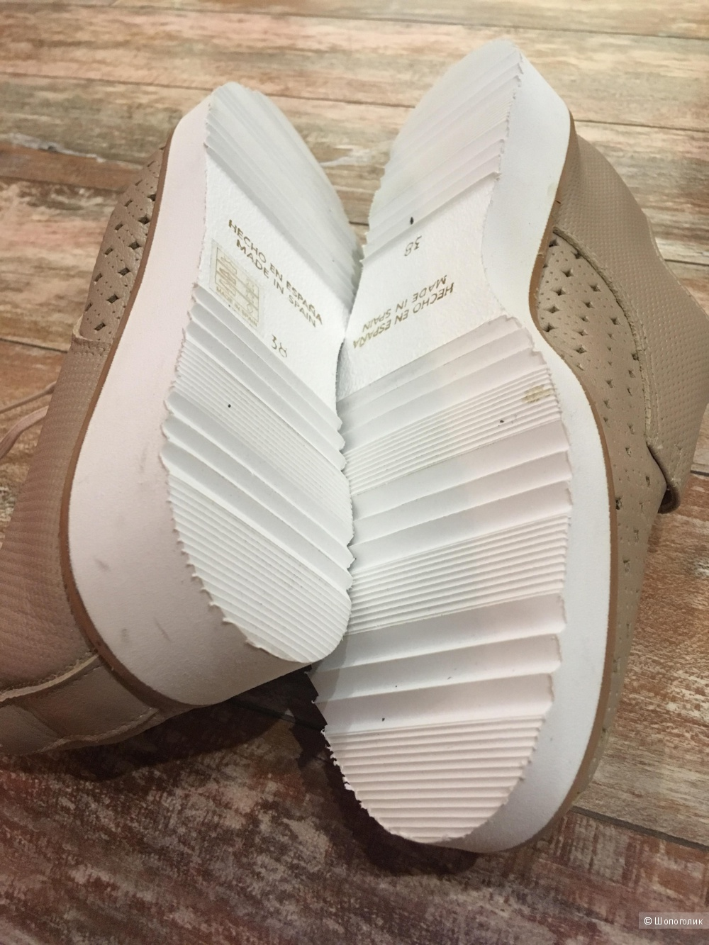 Ботинки Punto Roma, 38 размер