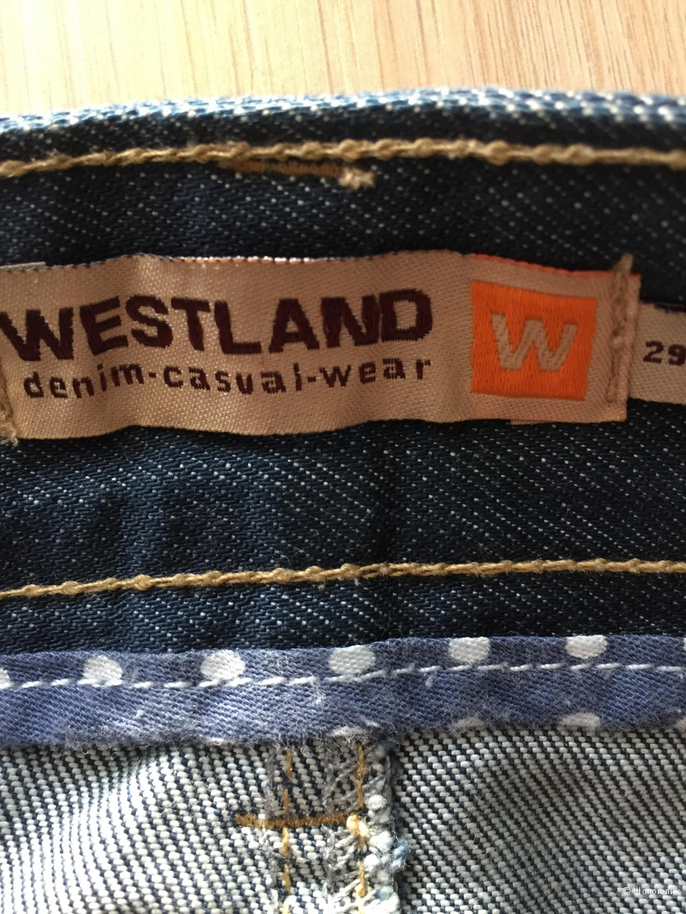 Юбка Westland 44-46 размер