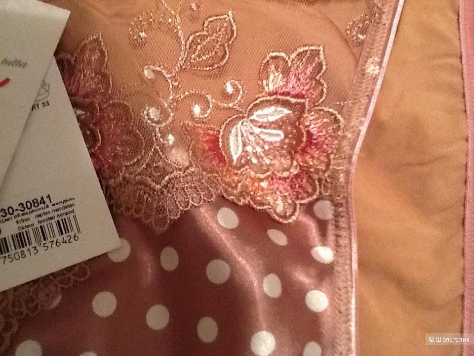 Комплект  белья Stefi 46  размер