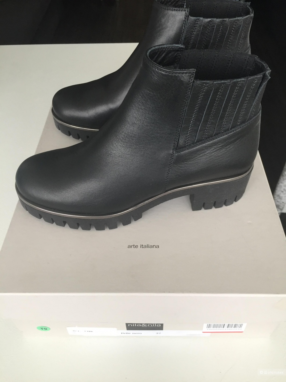 Полусапоги и высокие ботинки, nila & nila, размер 37