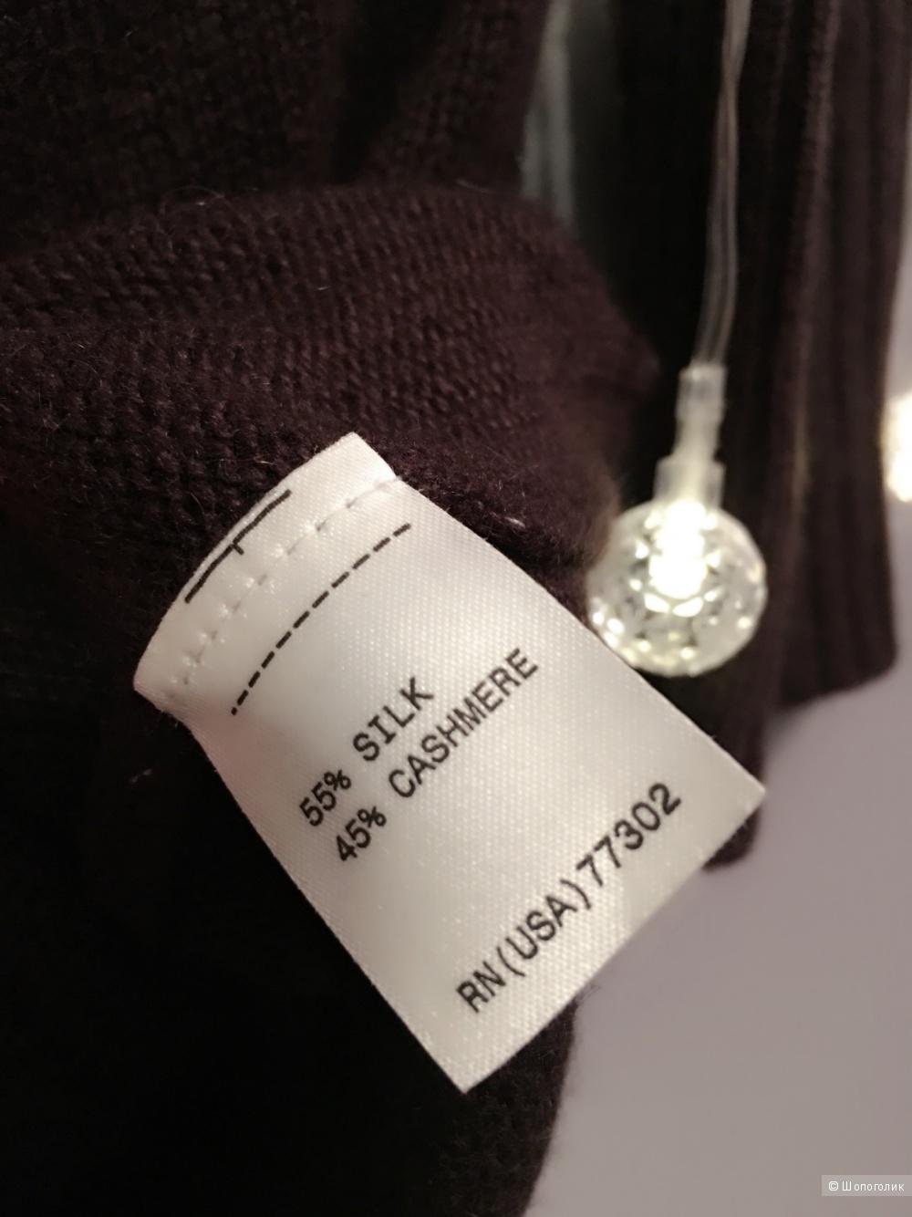 Кардиган Zara. Размер: М.