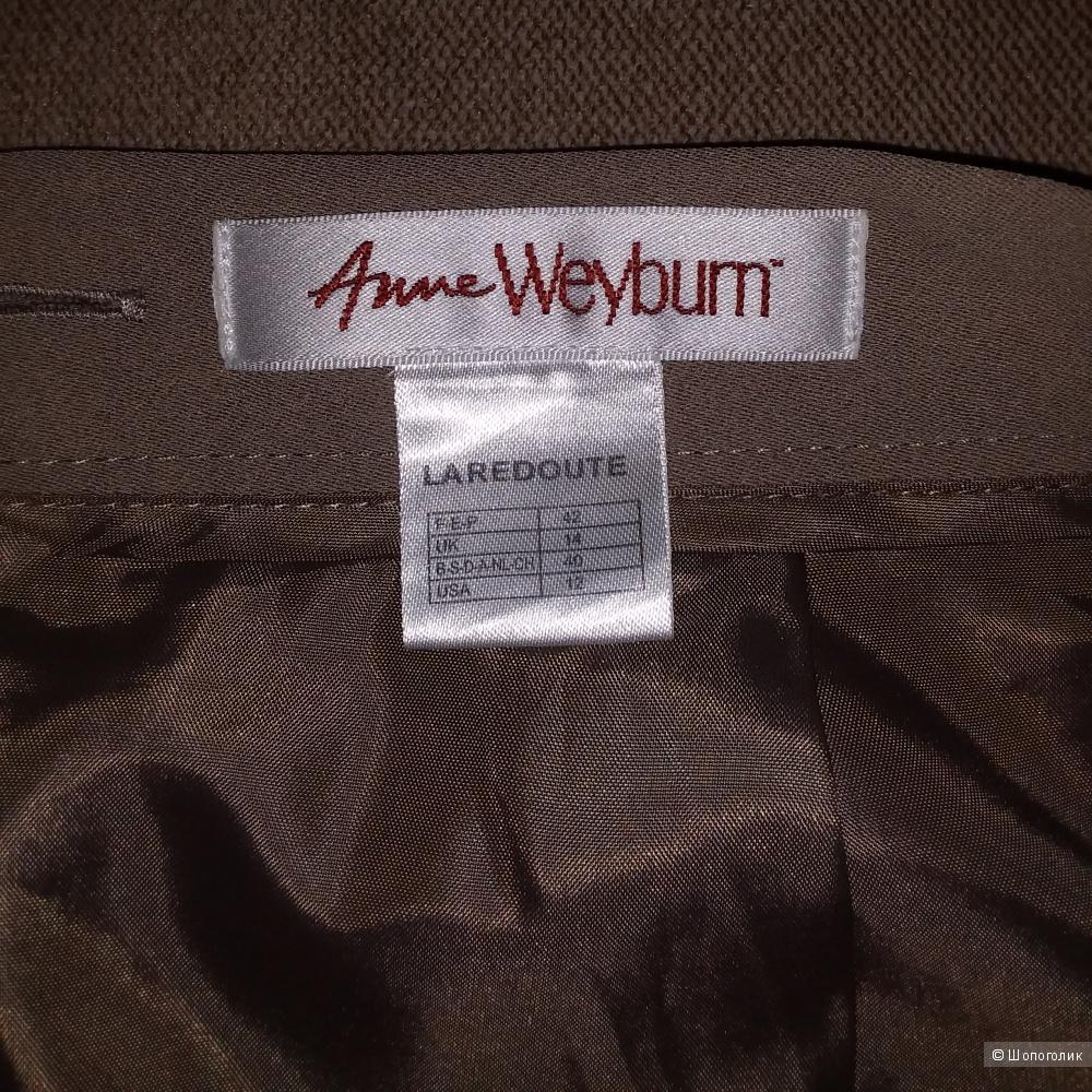 Юбка Anne Weyburn, р-р 48