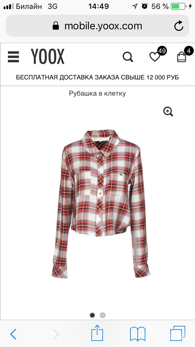 Рубашка Elizabetta Franchi jeans 42р