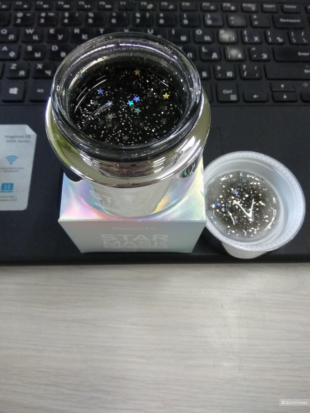 Маска-пленка Beotua Star Mask Shine Starry Sky Tearing Mask