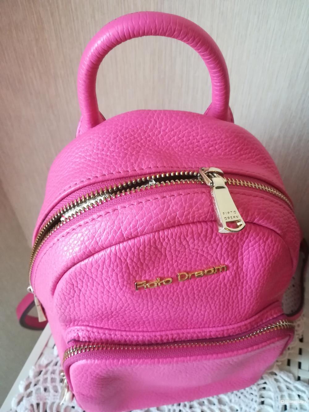 Рюкзак Fiato dream,19*23 (2 л)