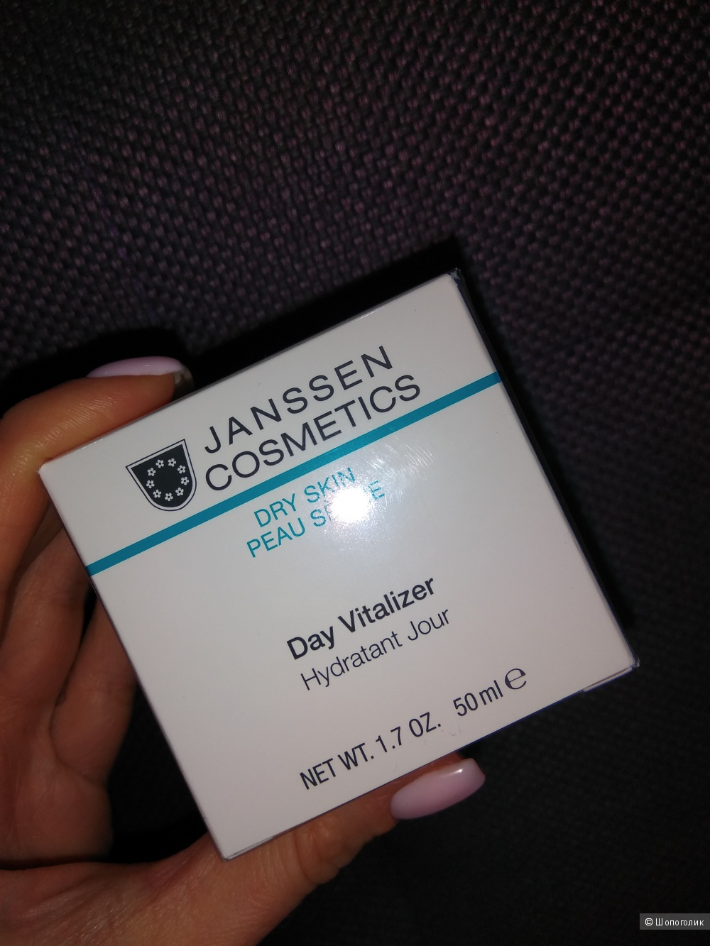 Крем Janssen (Германия) 50 ml