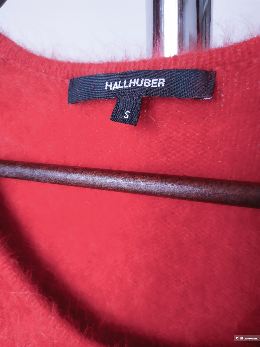 Топ из ангоры Hallhuber, размер S