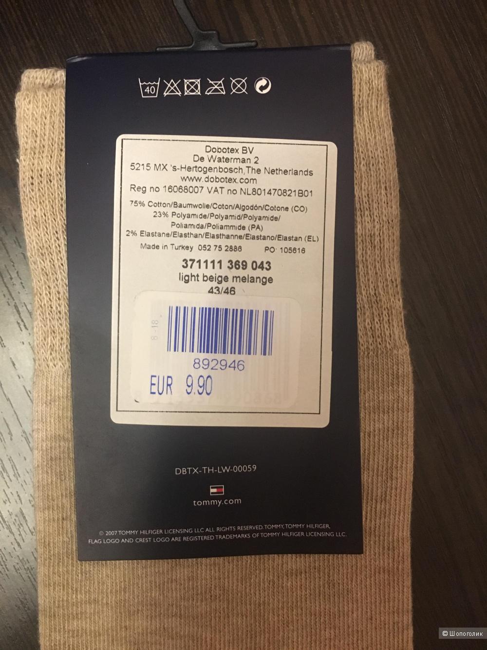 Носки Tommy Hilfiger 43-46(2 пары)