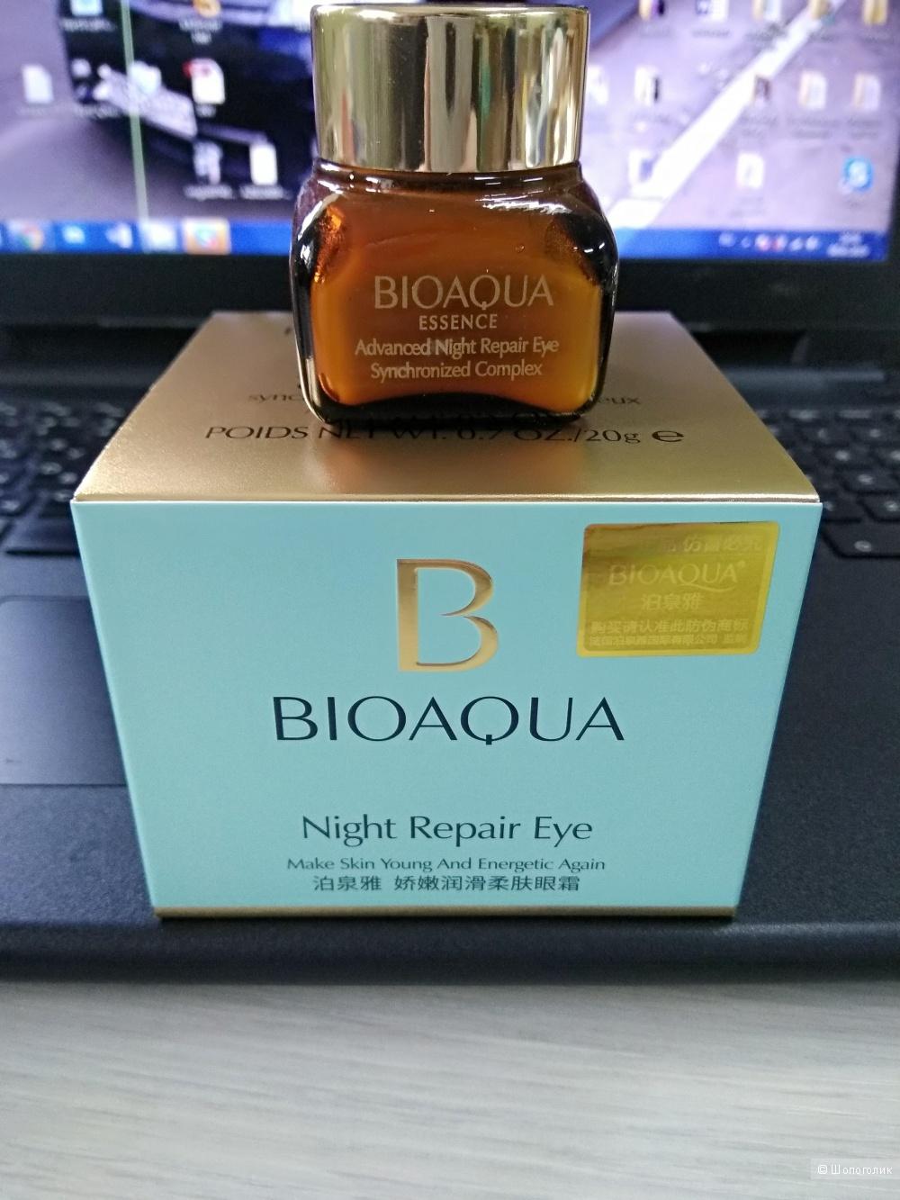 Ночной омолаживающий крем для кожи вокруг глаз Bioaqua