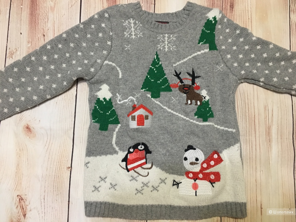 Детский свитер Lesrvier, размер 128