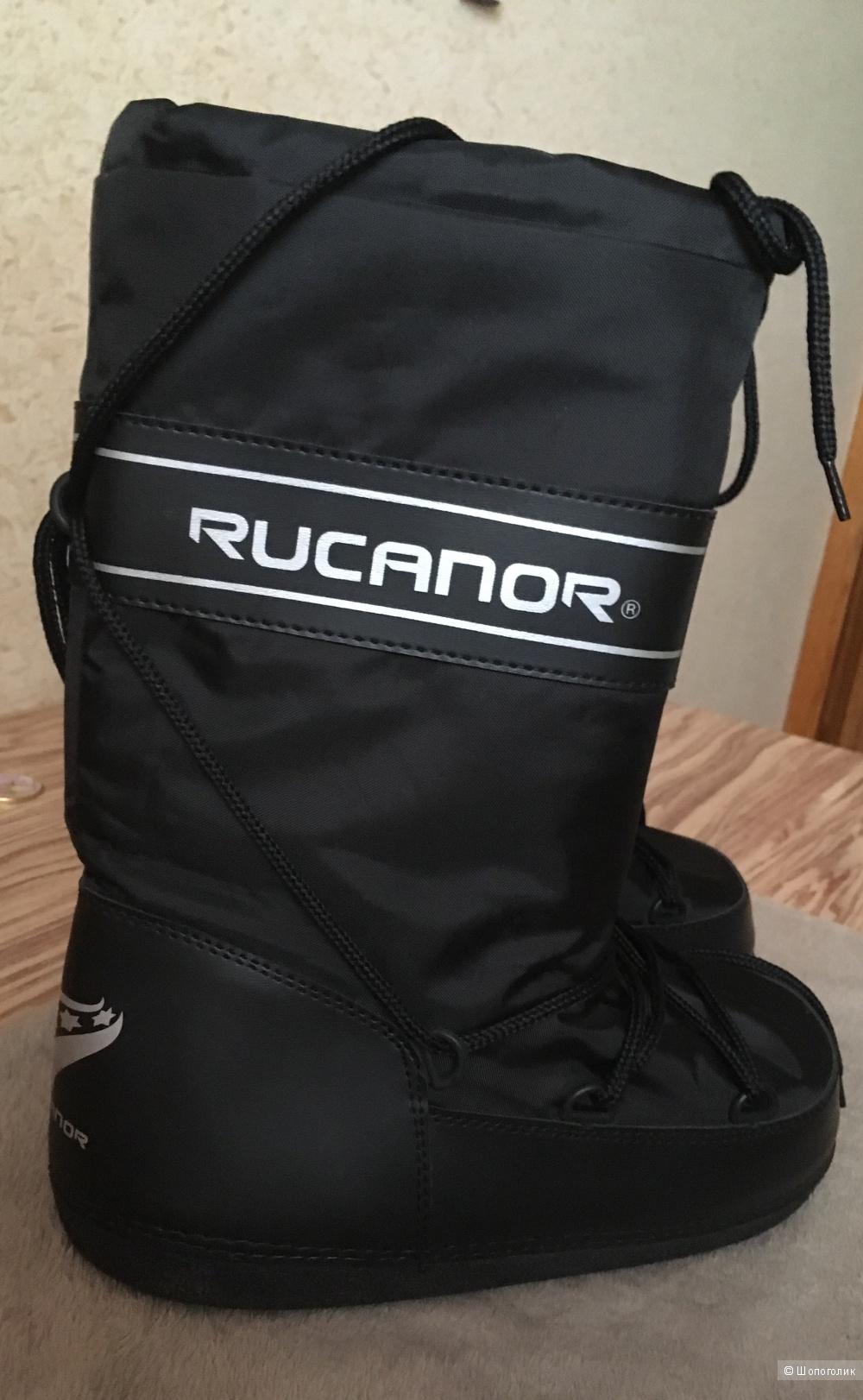 Луноходы/мунбутсы Rucanor, 38-40