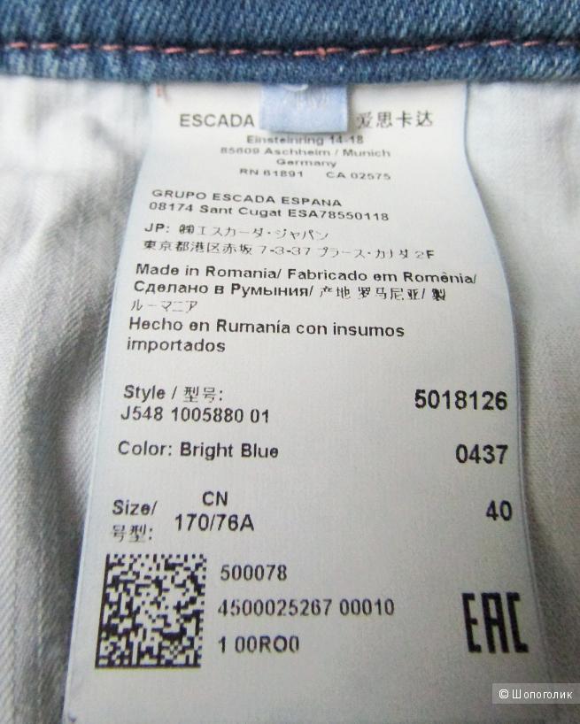 Джинсы Escada Sport  размер 40 GER  46/48
